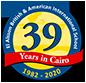 El Alsson British & American International Schools